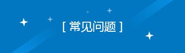 广州拟认可长三角珠三角人才入户积分,人才入户广州不再难。